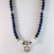 Star of David Pewter Pendant and Blue Glass Bead Necklace, 18 in